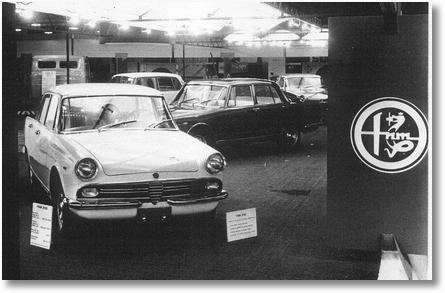 FNM 2150 - 1969 - frente (salão 68)