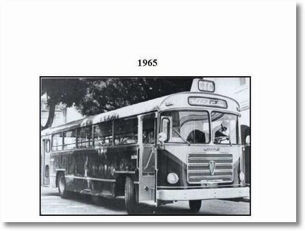 Mandar Michael-5 - CTC- 1965