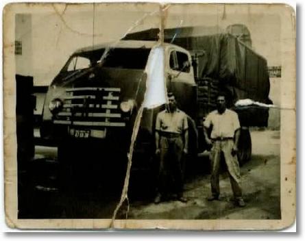 METRO 1955